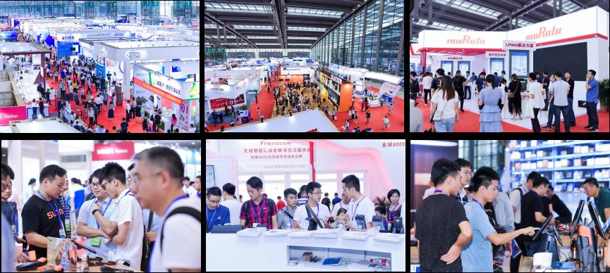 定档!IOTE 2020国际物联网展将于7月29-31日深圳会展中心如期举办!